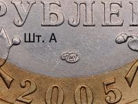 2005sm_1