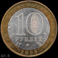 2006_05