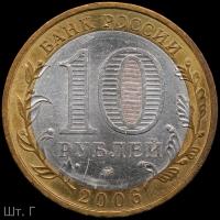 2006_06