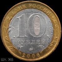 2006_15
