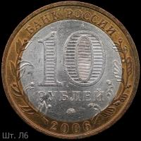 2006_31