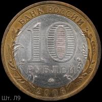 2006_34