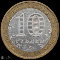 2006_37