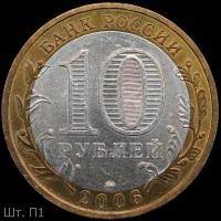 2006_40