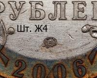 2006_13