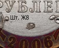 2006_17