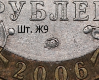 2006_18