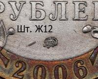 2006_21