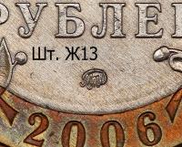 2006_22