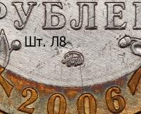 2006_33