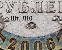 2006_35