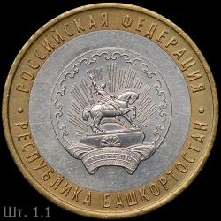 Bashkortostan1.1