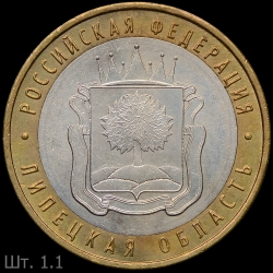Lipetsk1.1