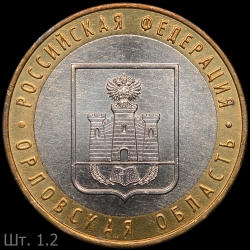 Orlov1.2