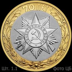 emblem1.1