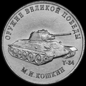 Koshkin
