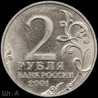 2001_01