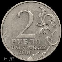 2001_08