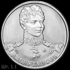 Kutaysov1.1