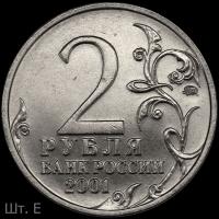 2001_07