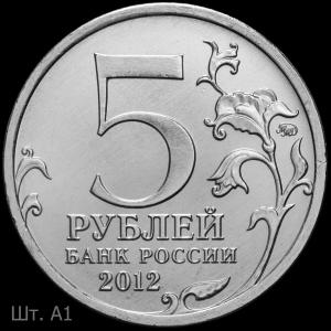2012_1