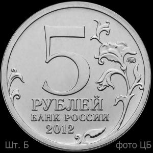 2012_3