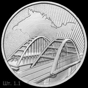 bridge1.1