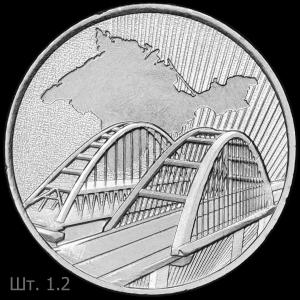 bridge1.2