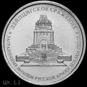 Leipzig1.1