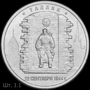 Tallinn1.1