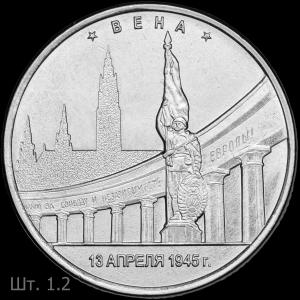 Vienna1.2