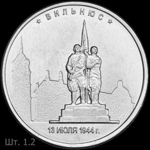 Vilnius1.2