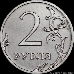 2р13р