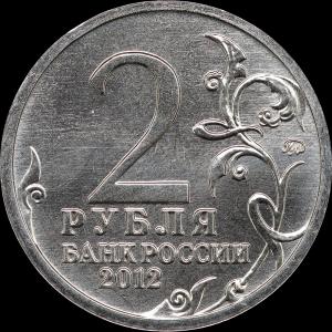 Davydov_a