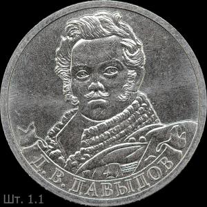 Davydov_r