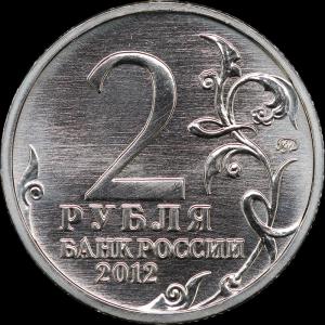 Dohturov_a