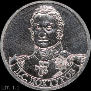 Dohturov_r