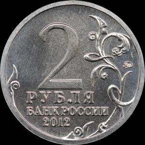 Kutuzov_a