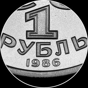 86b101