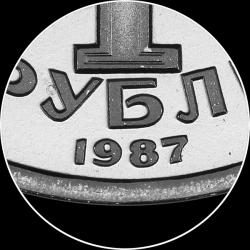 87b203