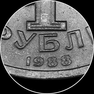 88b102