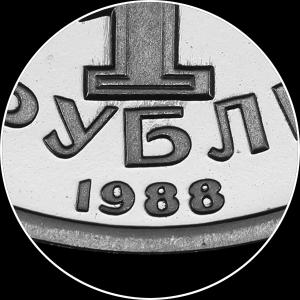 88b202