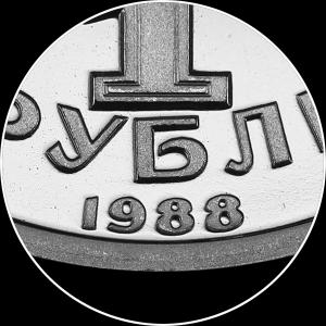 88b302