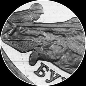 95BudA01