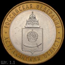 Astrakhan1.1