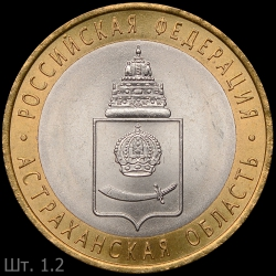 Astrakhan1.2