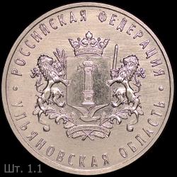 ulyanovsk1.1