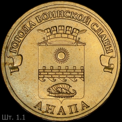 Anapa1.1