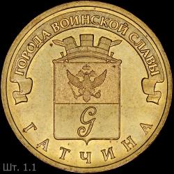 Gatchina1.1