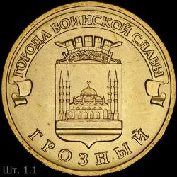 Grozny1.1